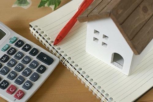 住宅ローン控除が3年延長ってどういう意味?