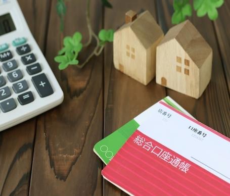 夫婦の収入を合算して住宅ローンを組めますか?